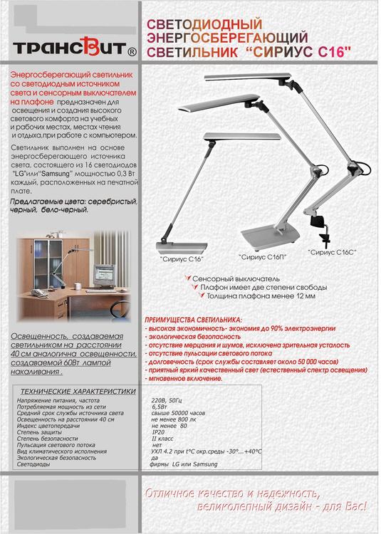 LED lamp в России Сравнить цены и поставщиков