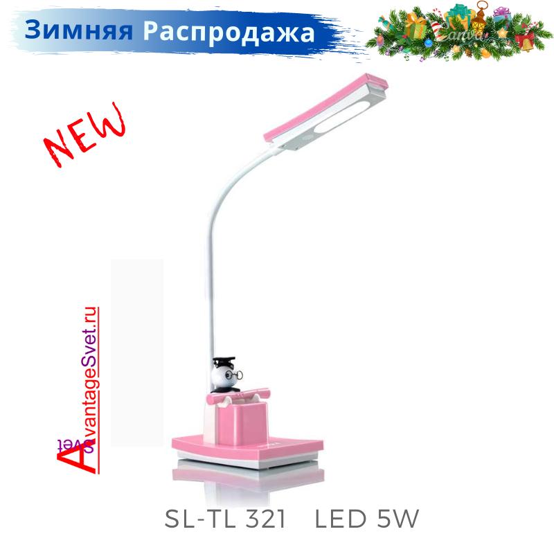 Настольная лампа Supra