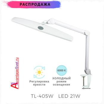 Светодиодные светильники для натяжных потолков - купить!